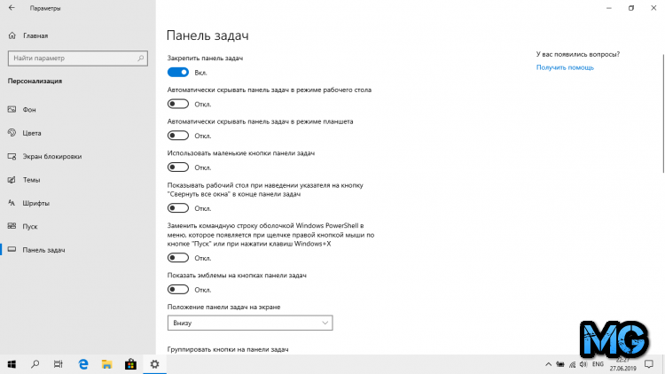 Эффективные способы ускорения работы ноутбука на Windows 10, 8.1, 7