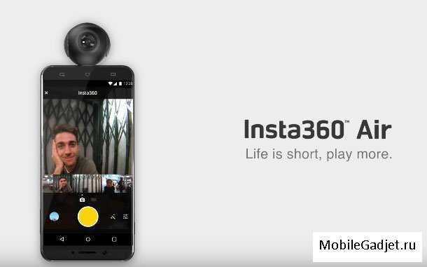Insta360 Air - обзор одной из самых доступных панорамных камер